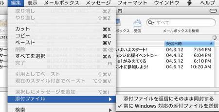 scn_mail_tenpu.jpg